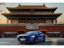 Ford Mustang v Číne
