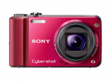 H70 - CX61910_Red_Front-1200