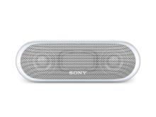 Sony_SRS-XB20_Weiss_01