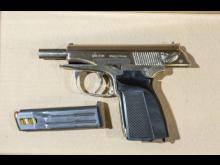 Firearm 3