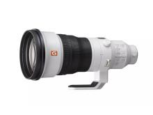 Sony FE 400mm F2.8