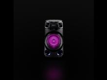 MHC-V13_SpeakerLight-Large
