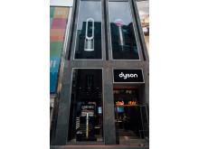 Dyson Demo Store Köln
