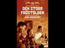 DenStoraFrostolden