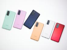 Galaxy S20 FE_Colours (2)