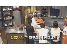 Man vs Child Korea_Norwegian King Crab Episode FOTO iHQ Media