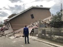 Jordbävningen i Albanien