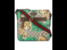 Tyler's bag
