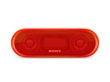 SRS-XB20 von Sony_rot_6