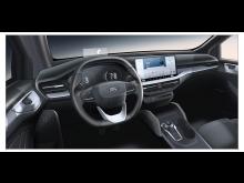 Ford Fokus skisse 2021