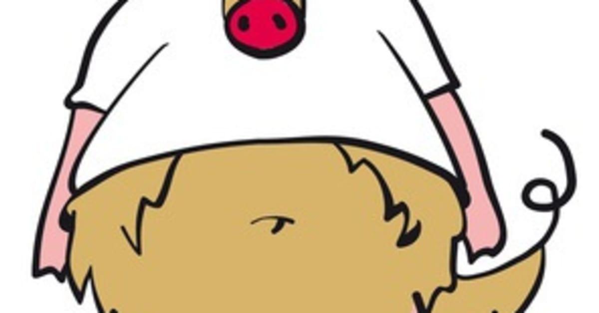 Das Fleisch Ist Schwach