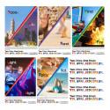 Fokus på Tel Aviv och Jerusalem innebär ökat resande till Israel!