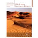 Greene's Tutorial College Geoscience Diploma Prospectus