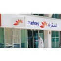 Dubai's, MASHREQ BANK raises Interpol Red Notice for bounced cheque leading to arrest of expat customer now facing extradition proceedings in Europe