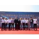 TSUNEISHI GROUP (ZHOUSHAN) SHIPBUILDING, Inc. operates world's largest 19 MW shipyard solar station
