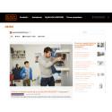 BLACK+DECKER™ launches brand newsrooms across 16 markets to power digital communications