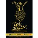 31 bidrag visas på årets afghanska filmfestival SAMA 13–15/9 i Nacka