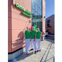 Ny vårdcentral i Kviberg - Omtanken utökar sin verksamhet