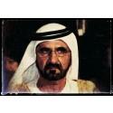 """UAE'S  """"Islamic"""" Attack on US vessel"""