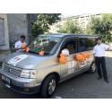 QNET donates minivan to Kyrgyz Children's Home