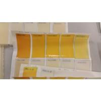 Nyhetsuppdatering: Deflamo offentliggör produktblad för mjuk PVC