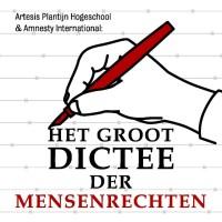 Saskia De Coster schrijft tekst voor het Groot Dictee der Mensenrechten