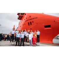 'Esvagt Innovator' christened and ready for South Arne