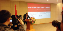 Centre for milk quality opens in China
